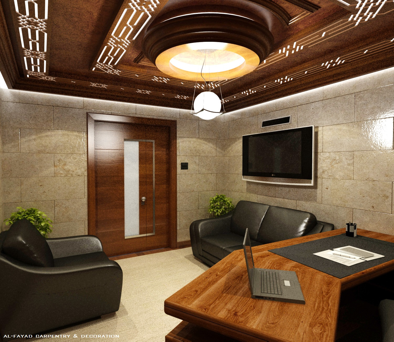 Al Fayad Carpentry & Decoration